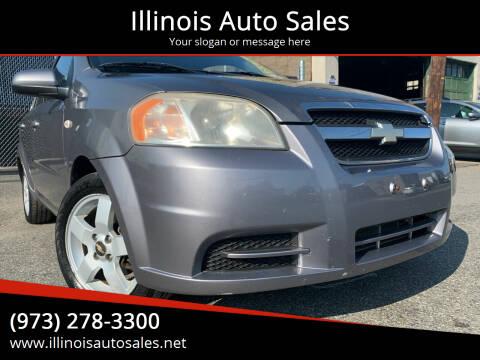 2007 Chevrolet Aveo for sale at Illinois Auto Sales in Paterson NJ