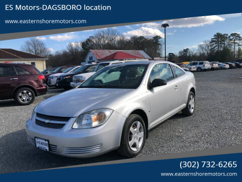 2008 Chevrolet Cobalt for sale at ES Motors-DAGSBORO location in Dagsboro DE