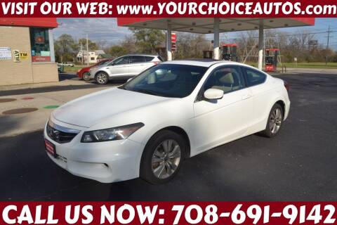 2011 Honda Accord for sale at Your Choice Autos - Crestwood in Crestwood IL