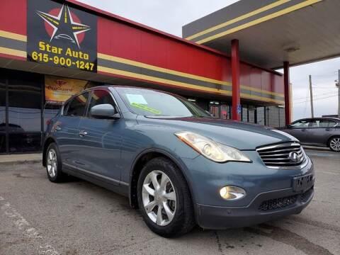 2008 Infiniti EX35 for sale at Star Auto Inc. in Murfreesboro TN