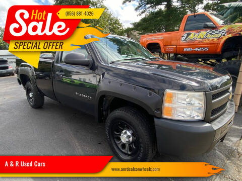 2011 Chevrolet Silverado 1500 for sale at A & R Used Cars in Clayton NJ