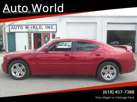 2007 Dodge Charger for sale at Auto World in Carbondale IL