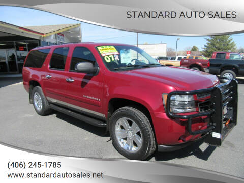 2007 Chevrolet Suburban for sale at Standard Auto Sales in Billings MT