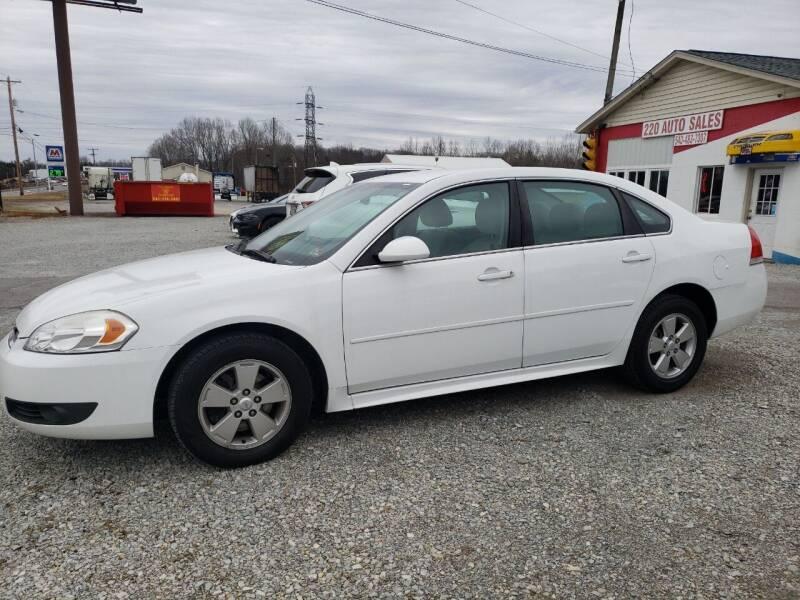 2011 Chevrolet Impala for sale at 220 Auto Sales in Rocky Mount VA