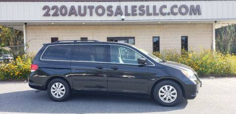 2010 Honda Odyssey for sale at 220 Auto Sales LLC in Madison NC