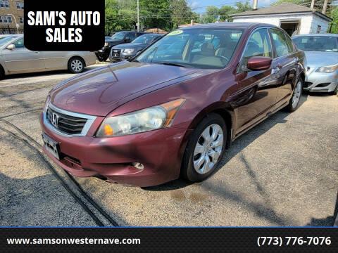 2008 Honda Accord for sale at SAM'S AUTO SALES in Chicago IL