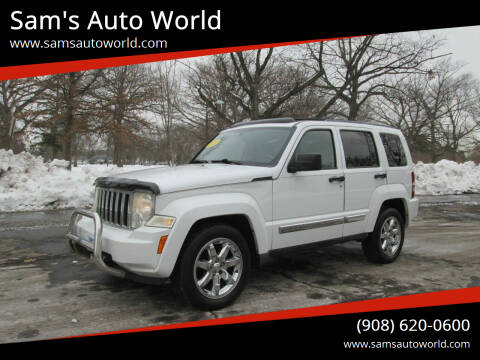 2011 Jeep Liberty for sale at Sam's Auto World in Roselle NJ