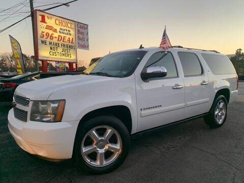 2008 Chevrolet Suburban for sale at 1st Choice Auto Sales in Newport News VA