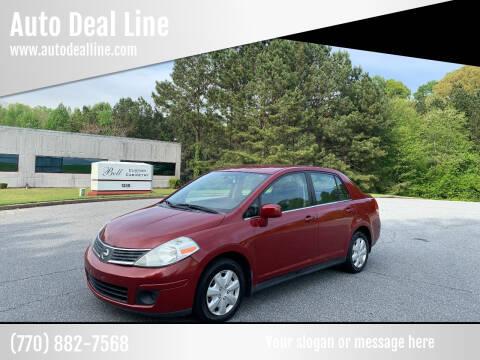 2009 Nissan Versa for sale at Auto Deal Line in Alpharetta GA
