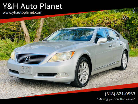 2009 Lexus LS 460 for sale at Y&H Auto Planet in West Sand Lake NY