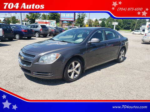 2011 Chevrolet Malibu for sale at 704 Autos in Statesville NC
