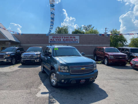 2008 Chevrolet Tahoe for sale at Brothers Auto Group in Youngstown OH