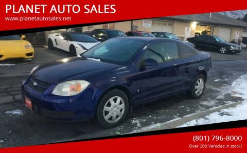 2007 Chevrolet Cobalt for sale at PLANET AUTO SALES in Lindon UT