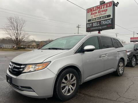 2015 Honda Odyssey for sale at Unlimited Auto Group in West Chester OH