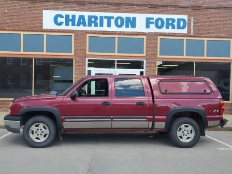 2005 Chevrolet Silverado 1500 for sale at Chariton Ford in Chariton IA