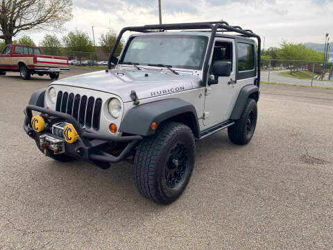 2007 Jeep Wrangler for sale at Steve Johnson Auto World in West Jefferson NC