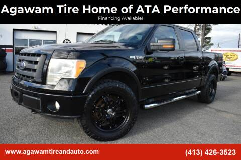 2009 Ford F-150 for sale at Agawam Tire Home of ATA Performance in Feeding Hills MA