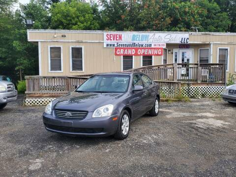 2006 Kia Optima for sale at Seven and Below Auto Sales, LLC in Rockville MD