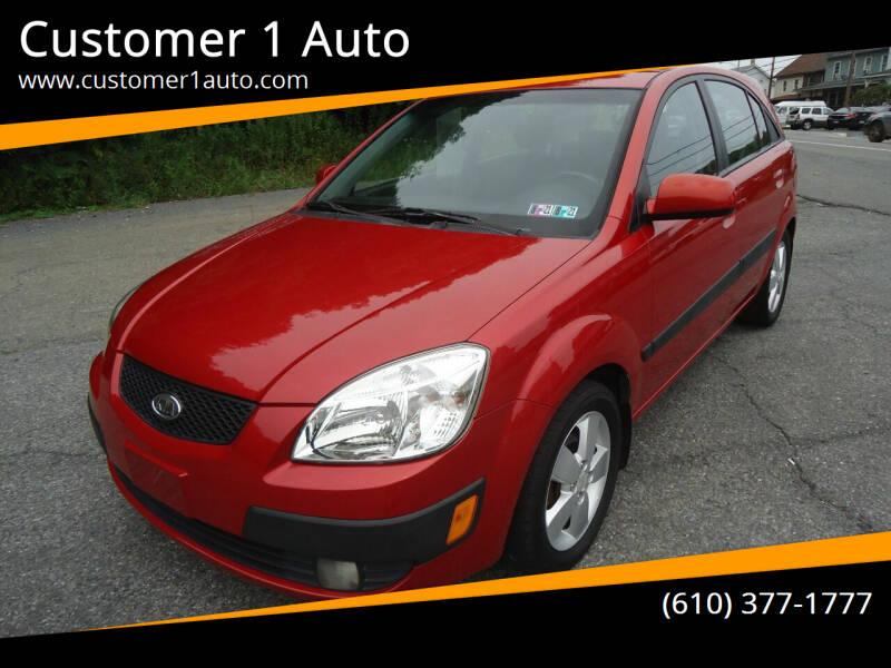 2007 Kia Rio5 for sale at Customer 1 Auto in Lehighton PA
