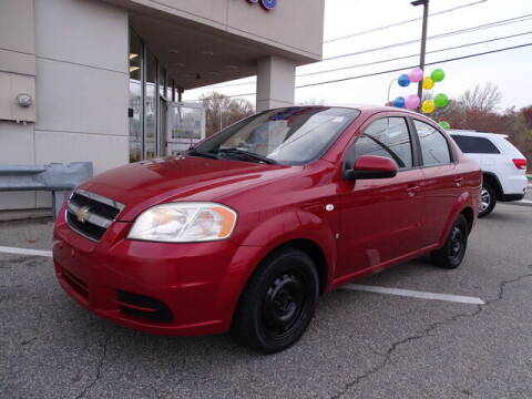 2008 Chevrolet Aveo for sale at KING RICHARDS AUTO CENTER in East Providence RI
