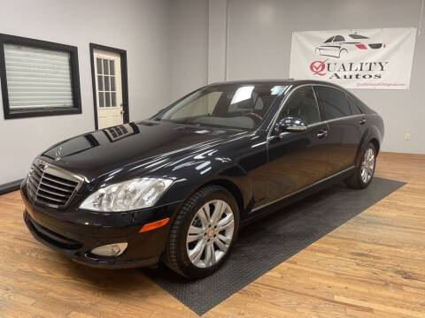 2009 Mercedes-Benz S-Class for sale at Quality Autos in Marietta GA
