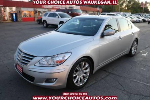 2009 Hyundai Genesis for sale at Your Choice Autos - Waukegan in Waukegan IL
