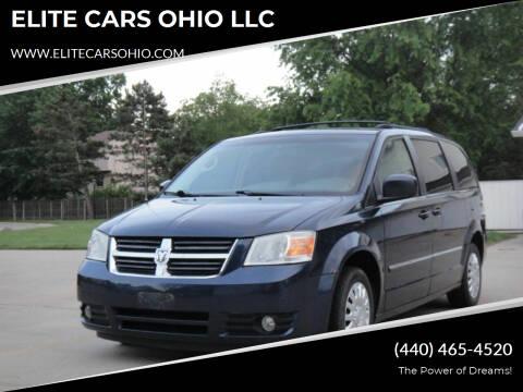 2009 Dodge Grand Caravan for sale at ELITE CARS OHIO LLC in Solon OH