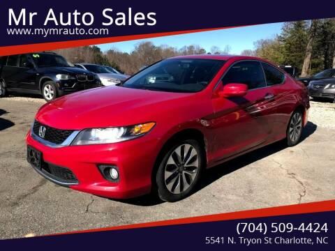 2015 Honda Accord for sale at Mr Auto Sales in Charlotte NC