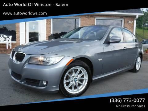 2010 BMW 3 Series for sale at Auto World Of Winston - Salem in Winston Salem NC
