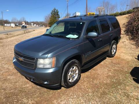 2008 Chevrolet Tahoe for sale at Clayton Auto Sales in Winston-Salem NC