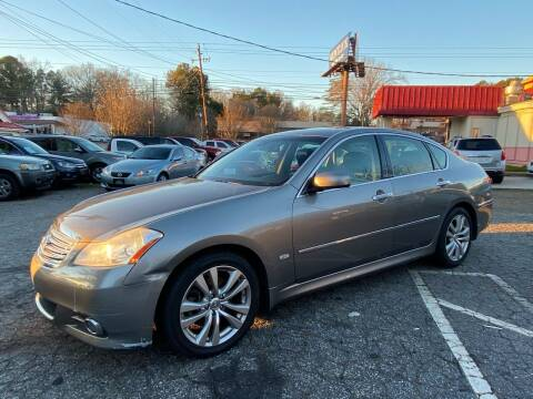 2010 Infiniti M35 for sale at Car Online in Roswell GA