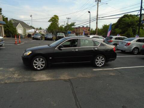 2007 Infiniti M35 for sale at Gemini Auto Sales in Providence RI