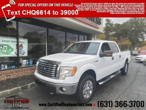 2012 Ford F-150 for sale at CERTIFIED HEADQUARTERS in St James NY