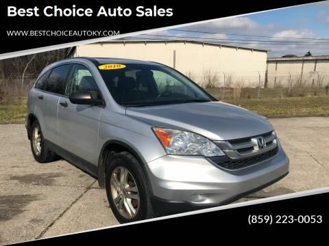2010 Honda CR-V for sale at Best Choice Auto Sales in Lexington KY