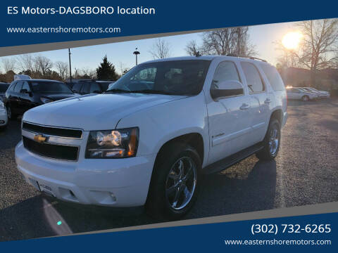 2007 Chevrolet Tahoe for sale at ES Motors-DAGSBORO location in Dagsboro DE