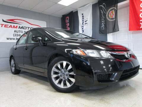 2009 Honda Civic for sale at TEAM MOTORS LLC in East Dundee IL