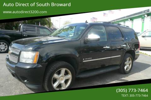 2009 Chevrolet Tahoe for sale at Auto Direct of South Broward in Miramar FL