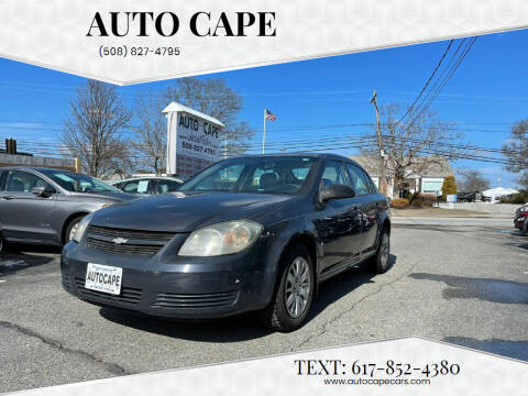 2009 Chevrolet Cobalt for sale at Auto Cape in Hyannis MA