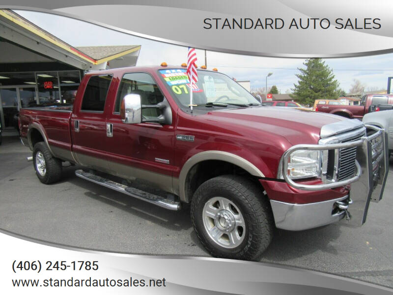2007 Ford F-350 Super Duty for sale at Standard Auto Sales in Billings MT