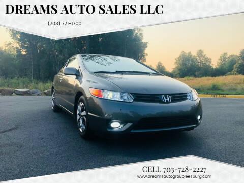 2007 Honda Civic for sale at Dreams Auto Sales LLC in Leesburg VA