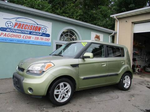 2010 Kia Soul for sale at Precision Automotive Group in Youngstown OH