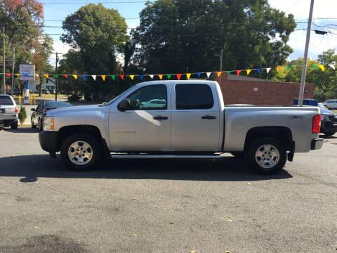 2013 Chevrolet Silverado 1500 for sale at Diamond Auto Sales in Lexington NC