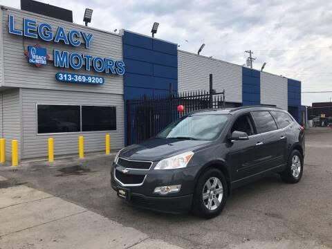 2010 Chevrolet Traverse for sale at Legacy Motors in Detroit MI