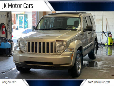 2010 Jeep Liberty for sale at JK Motor Cars in Pittsburgh PA