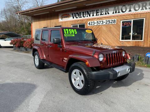 2010 Jeep Wrangler Unlimited for sale at Kerwin's Volunteer Motors in Bristol TN
