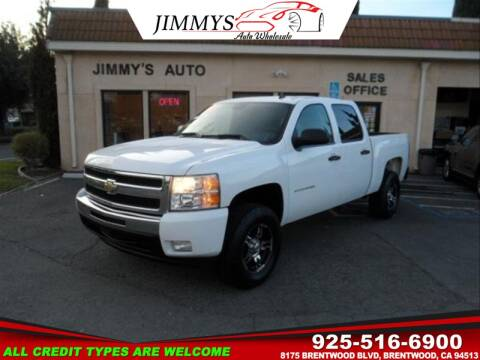 2011 Chevrolet Silverado 1500 for sale at JIMMY'S AUTO WHOLESALE in Brentwood CA