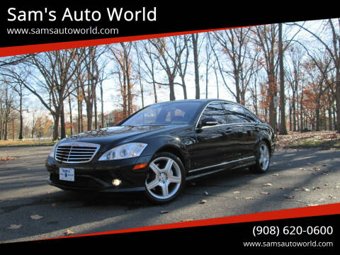 2007 Mercedes-Benz S-Class for sale at Sam's Auto World in Roselle NJ