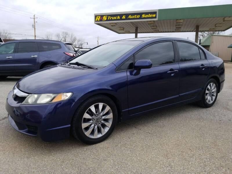 2009 Honda Civic for sale at R & S TRUCK & AUTO SALES in Vinita OK