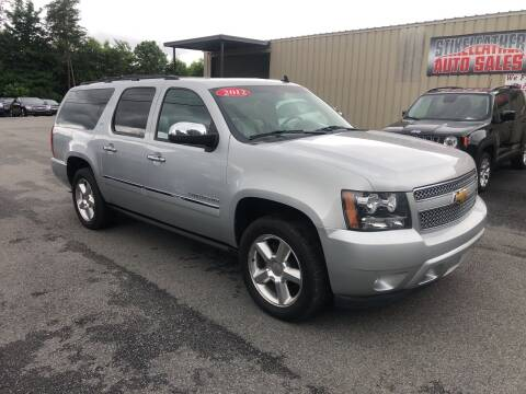 2012 Chevrolet Suburban for sale at Stikeleather Auto Sales in Taylorsville NC