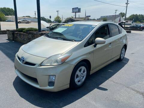 2010 Toyota Prius for sale at Import Auto Mall in Greenville SC